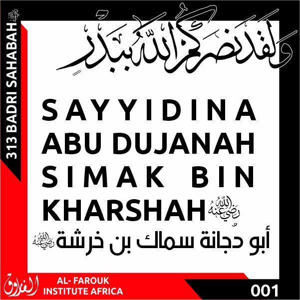 Abu Dujana RA